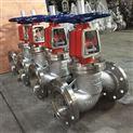 供应 JY41W-16P DN15 氧气管路专用截止阀