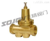 200P型銅減壓閥
