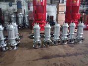 不銹鋼潛水排污泵-高溫排污潛水泵廠家