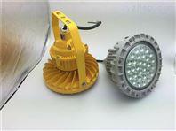 LED防腐免维护50w防爆灯