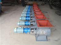 YJD-HX 400*400星形卸料器