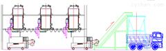底楼定制中药提取自动出渣系统
