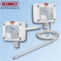 KIMO熱線式風速溫度變送器CTV115