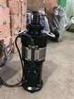 QY 油浸式潜水泵 充油式油浸泵