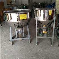 多功能不锈钢搅拌机 青饲料搅拌桶