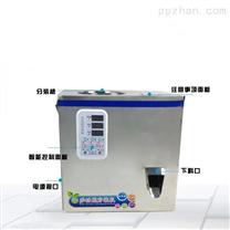 高精度自动金属粉末分装机
