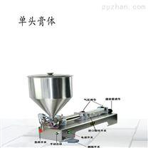 小型半自动果酱卧式气动膏体灌装机