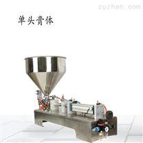 立式气动膏体灌装机