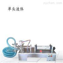定制半自動小型液體灌裝機械設備