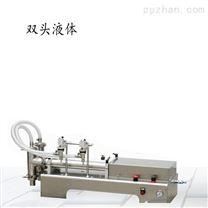 上海臥式雙頭小型白酒定量灌裝機