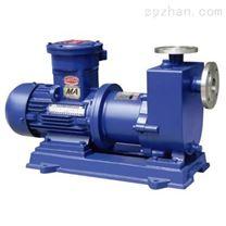 供应ZCQ20-16-100磁力泵,自吸磁力泵,不锈钢防爆自吸式磁力泵,磁力泵特点