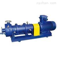 供应20CQG-15-110磁力泵,高温保温泵,高温磁力泵,磁力驱动高温泵