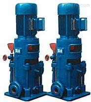 供应25LG3-10×3多级泵,多级离心泵,多级泵技术,多级喷淋泵