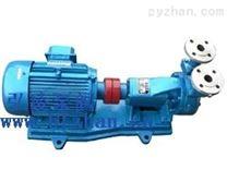 供应1W2.4-10.5(单级)漩涡泵,旋涡泵型号,旋涡泵报价,弘凌旋涡泵