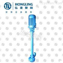 供应NL65-16泥浆泵,泥浆泵生产基地,泥浆泵型号,污水泥浆泵