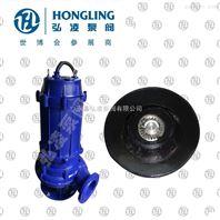 32WQ/S8-12带刀切碎式潜水排污泵,带刀排污泵,潜水排污泵