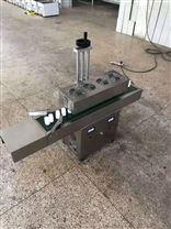 XRY標桿式產品--玻璃瓶臺式鋁箔封口機