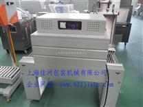 BS-450熱收縮機包裝機廠家