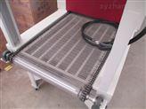 盒式鲜花月饼全自动热收缩包装机PE膜收缩机