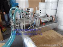 GY-2雙頭液體灌裝機