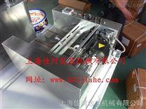 MY-300纸盒印字机
