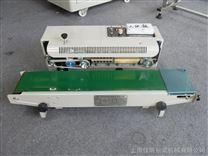 FR-900連續塑料封口機