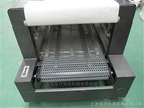 BS-400熱收縮包裝機