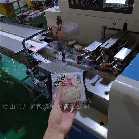 CY-250拌面自动包装机械,面条包装设备