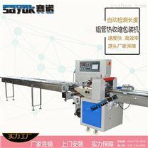 不锈钢管包装机 铝型材分装机 长管打包机