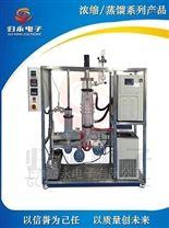 高效薄膜蒸发器
