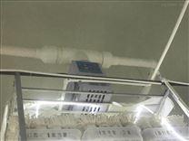 蘑菇大棚专用超声波加湿器