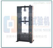 MWD-10A人造板万能试验机价格