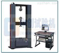 WDW-20微机控制电子式万能试验机操作规程