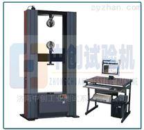 WDW-20微機控制電子式萬能試驗機操作規程