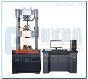 WAW-1000D微機控制電液伺服萬能試驗機報價