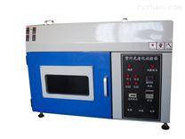 耐氣候紫外光老化試驗箱特點