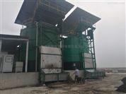 污泥粪便资源化发酵有机肥设备Fh-001