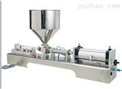 医疗器械润滑油卧式搅拌灌装机/双头机