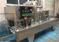 全自动杯装豆浆灌装封口机设备