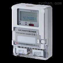 DJSF1352安科瑞DJSF1352壁挂式直流电能表