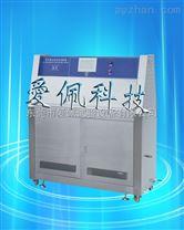 氙灯耐气候试验设备/氙灯光照加速测试箱