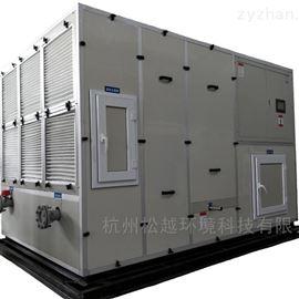 SYTW-60新风调温除湿机