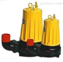 沁泉 AS、AV型撕裂式潜水排污泵德国ABS款