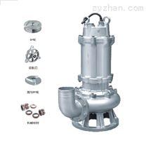 沁泉 WQ(D)全不锈钢切割污水污物潜水电泵