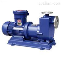 沁泉 ZCQ型不锈钢自吸式磁力泵