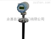 LZNDC插入式电磁流量计