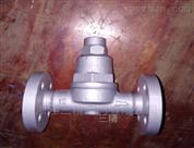 不锈钢可调式疏水阀