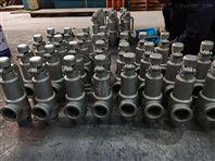 铸钢外螺纹安全阀
