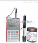 里氏硬度计 SDR160