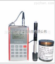 HLN160 里氏硬度計 硬度計